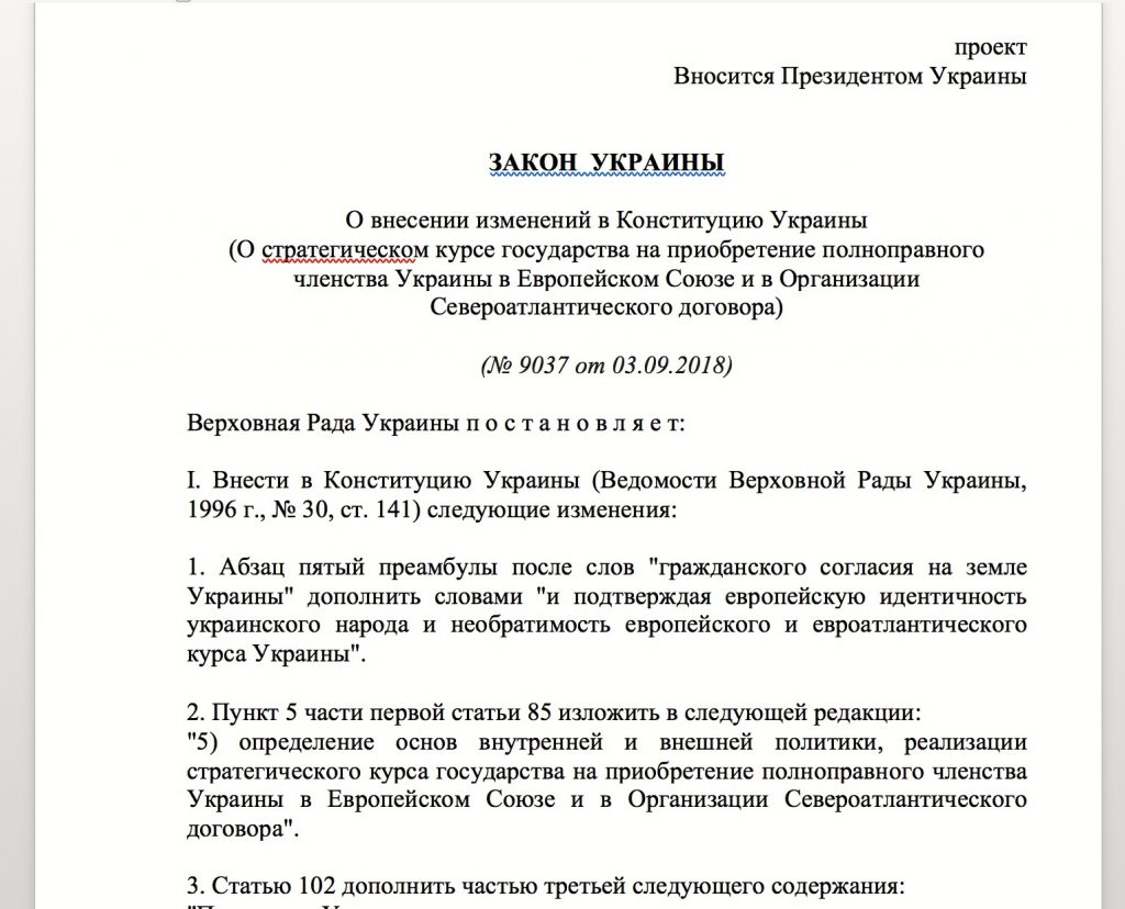 preambul ukraina